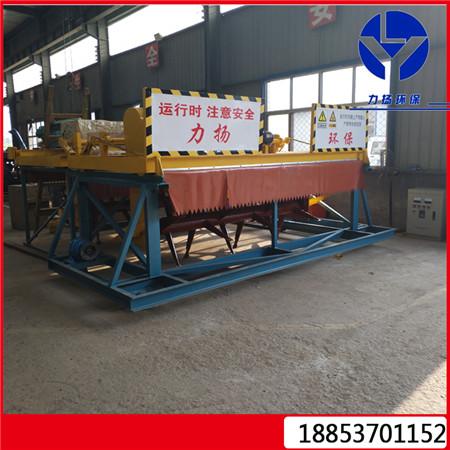 贵州猪粪堆肥发酵轨道式翻抛机的配置图及使用优势