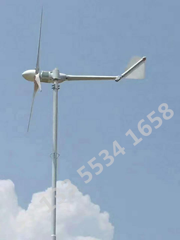 整套家用包郵太陽能發電機220v輸出功率1000w風力發電機