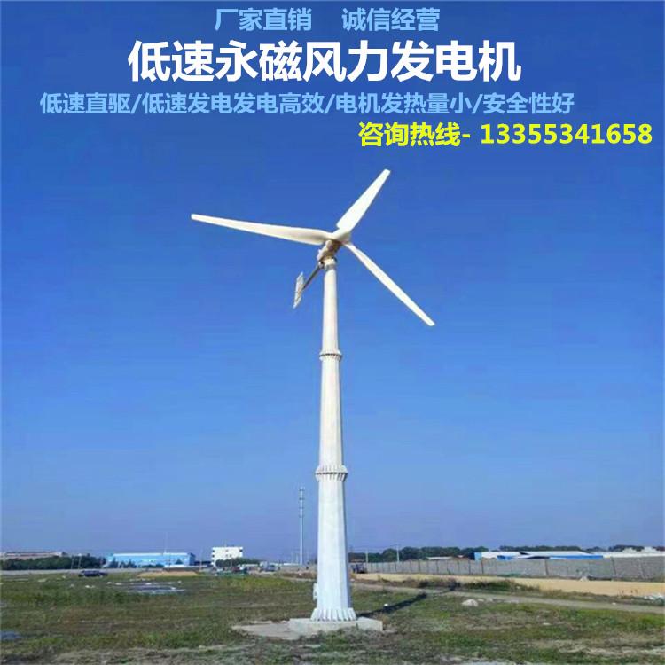 【厂家直销】专利高效海上用风力发电机 风光互补家用风力发电