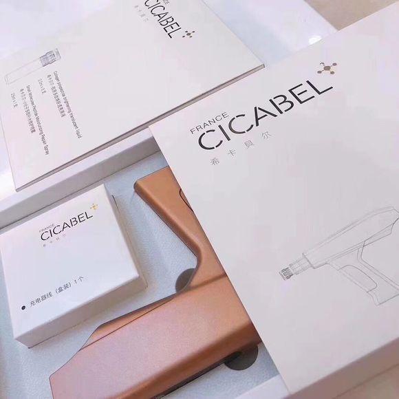 纳米晶片SPA美颜枪-7月法国希卡贝尔推出SPA美颜枪