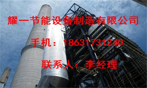 哈尔滨锅炉脱硫脱硝治理厂家