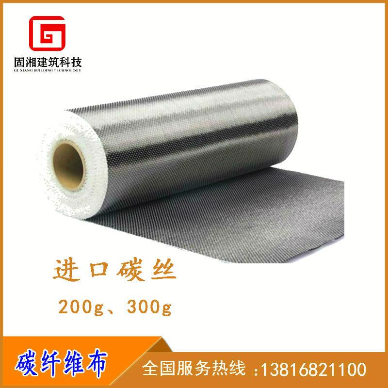 天津市碳纤维布厂家 碳纤维加固公司 碳纤维布胶水价格