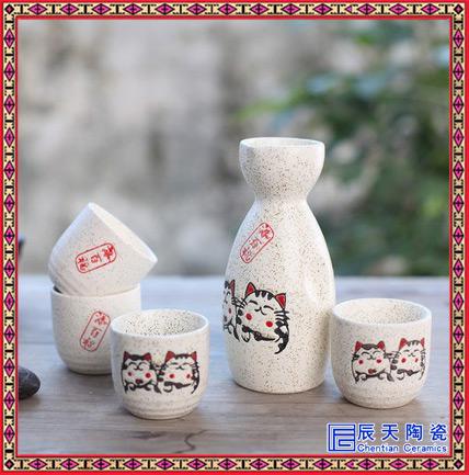 日式创意酒具套装陶瓷酒杯家用粉色清酒壶一 壶四杯温酒器分酒器