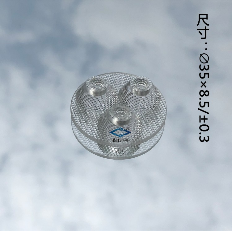 LED灯具玻璃透镜 异形LED灯具玻璃透镜定制