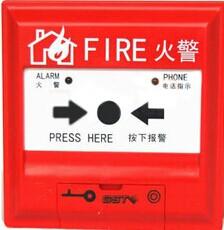 西安消防報警、消防施工、消防維護 陜西海灣J-SAM-GST9122A手動報警按鈕(帶電話插孔)