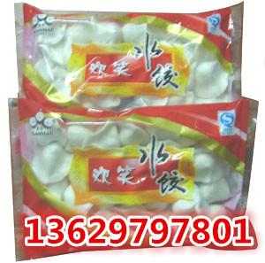 供應重慶真空袋400g餃子真空包裝袋廠家直銷