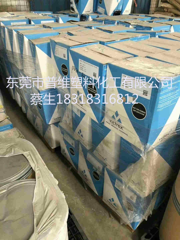 PEEK450CA40英国威格斯碳纤增强标准粘度40%