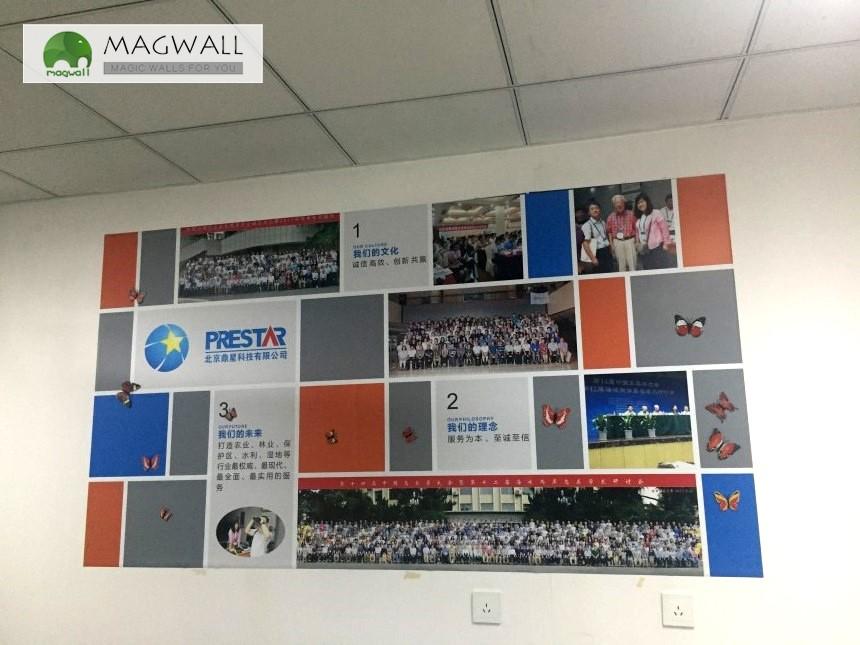 磁善家自粘上墙可更换面层可擦写磁性文化墙