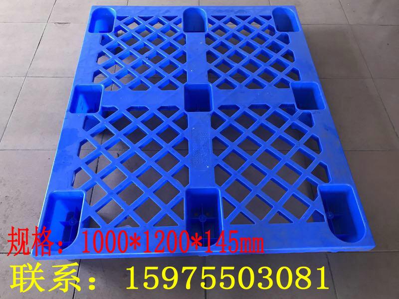 廣州二手塑料托盤海量現貨供應-科意塑創