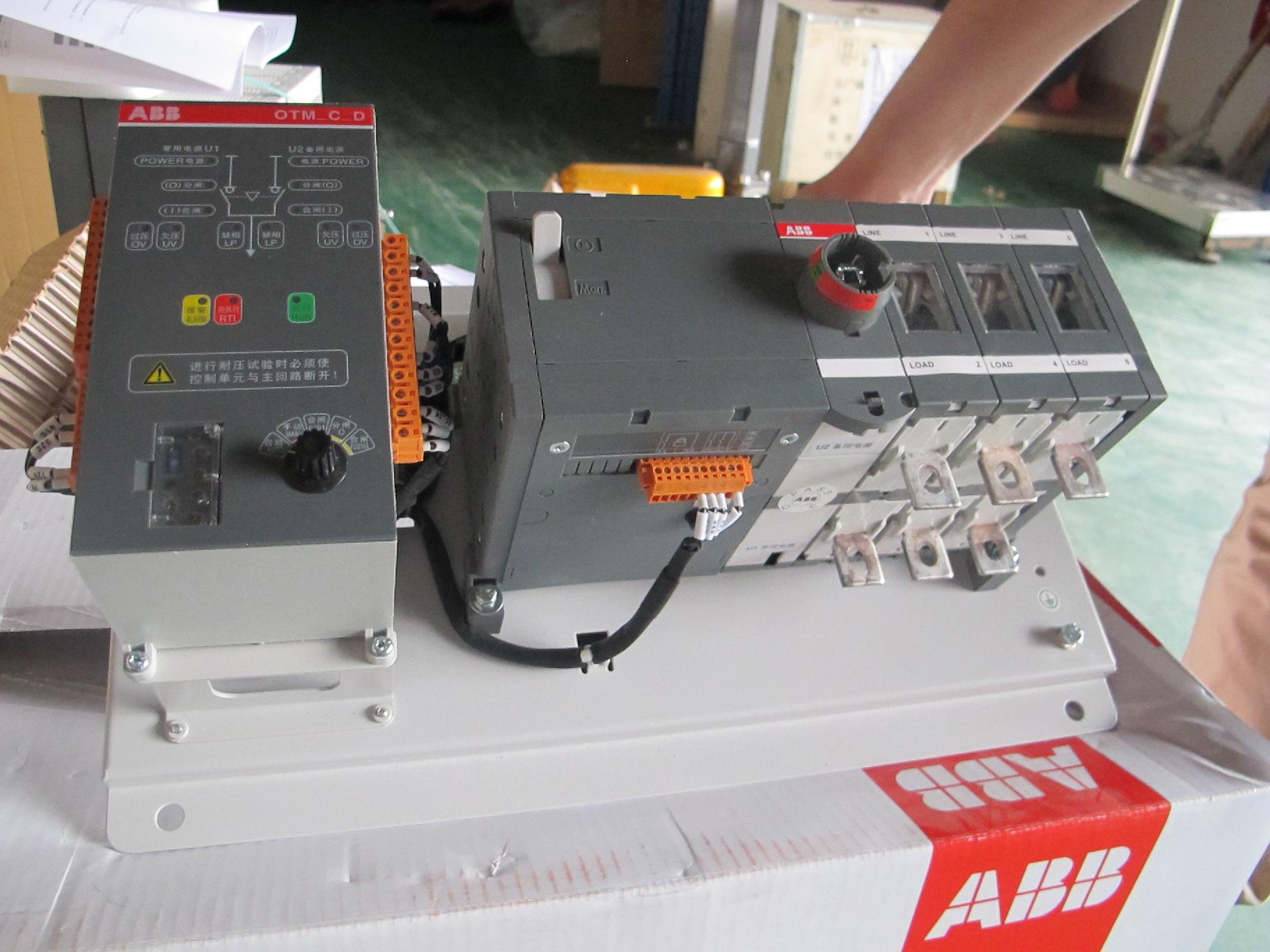 abb轉換開關DPT63-CB010 C16 4P