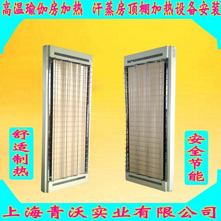 高温瑜伽房加热设备 蓄热式电采暖器