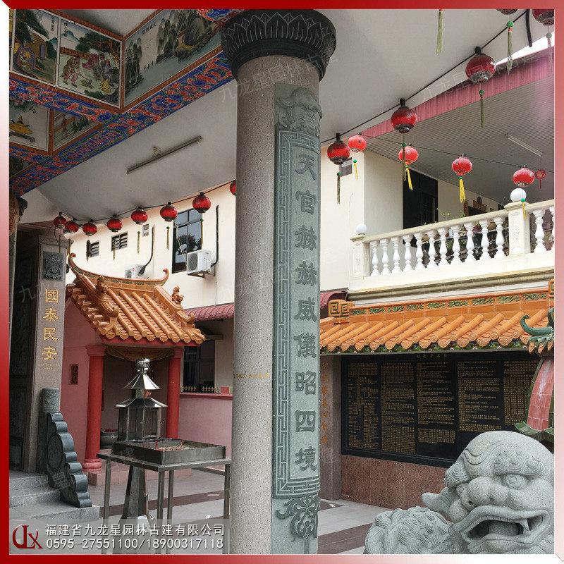 楹聯柱 寺廟用石材圓柱子圖片 泉州石材圓柱供應廠商