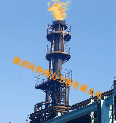 焦爐煤氣放散點火裝置,科特熱力,保證滿足國家環保要求