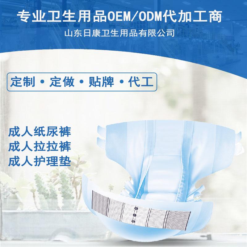 知名紙尿褲品牌的OEM代加工企業