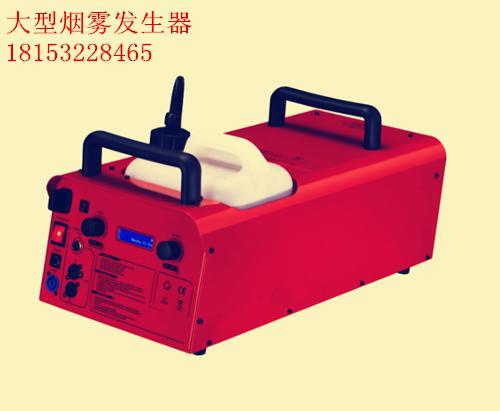 智能化發煙設備天津大型白煙霧制造機四川演練發煙機