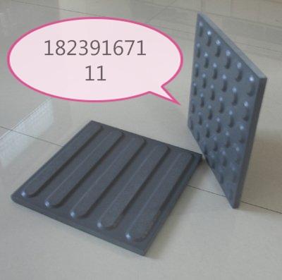 云南曲靖盲道砖的种类以及各种材质的优缺点6