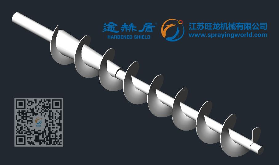 叠螺机螺旋轴生产、加工