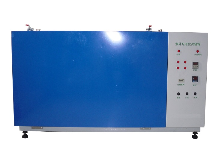 ZN-T紫外线耐候试验箱-光照型