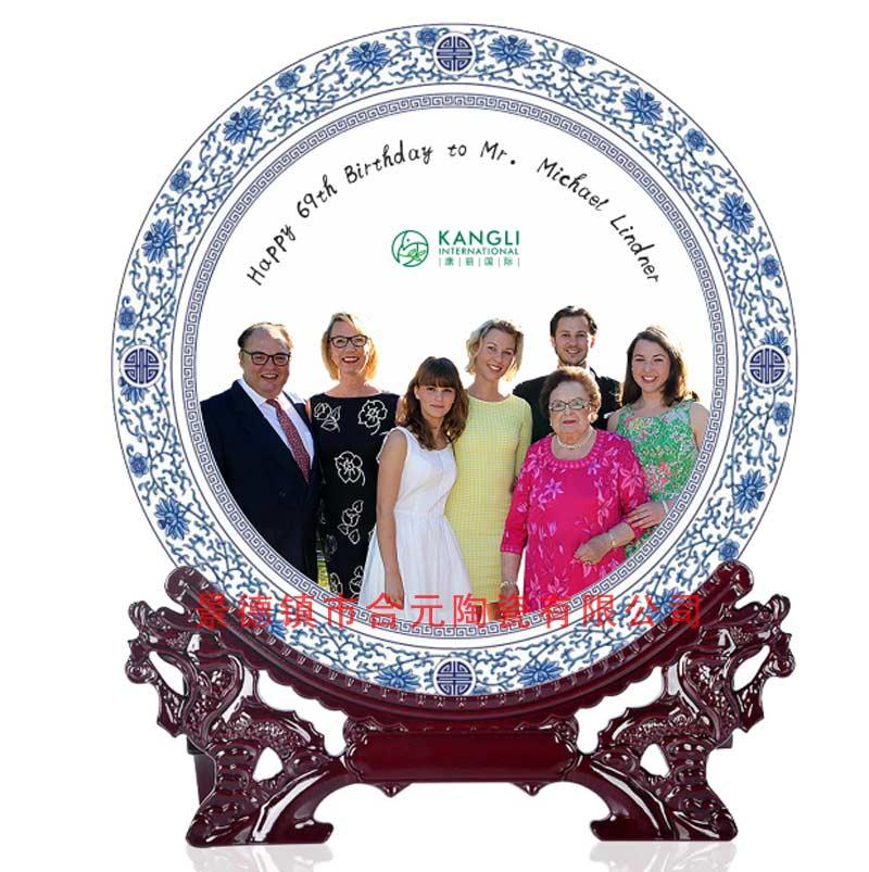 陶瓷賞盤定做印照片、壽辰禮品定制紀念盤印人物像