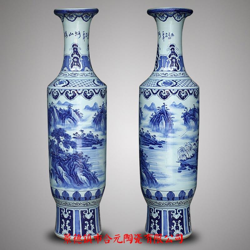 景德镇手绘陶瓷落地大花瓶 手绘青花富贵吉祥观音瓶
