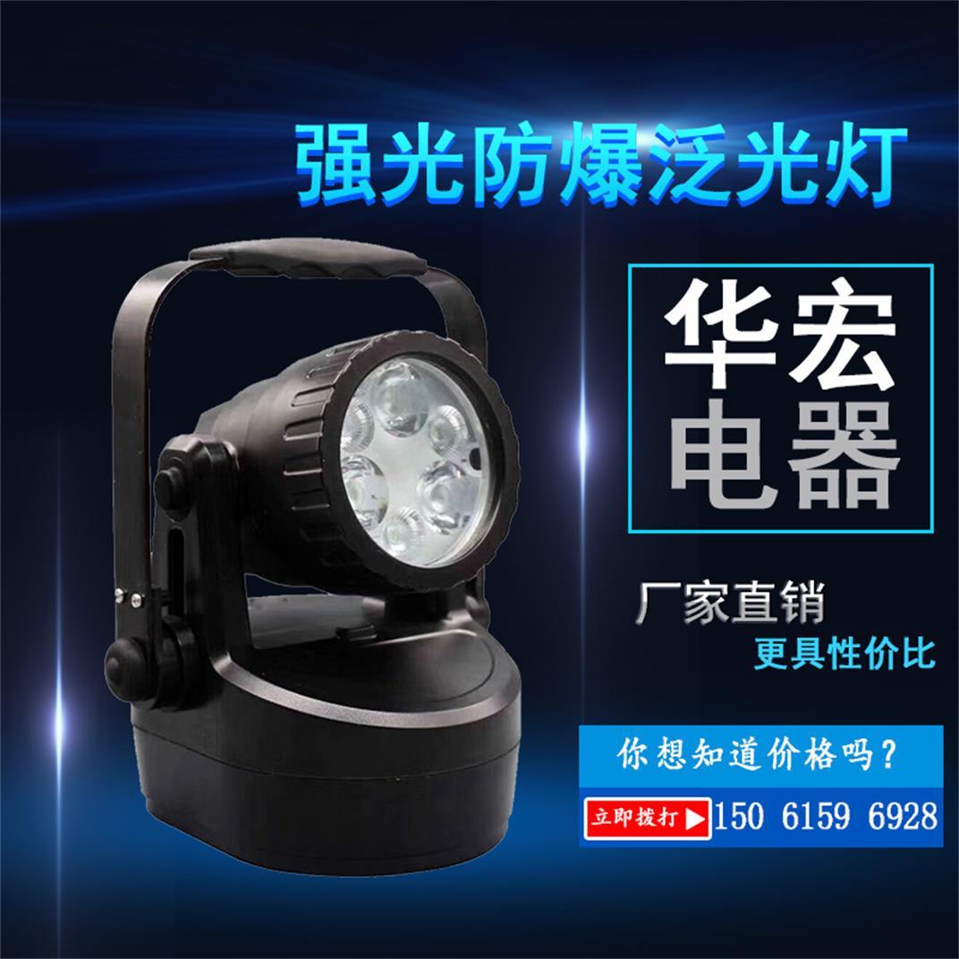 上海视普防爆灯工厂照明_5年质保_不用愁天天修灯了