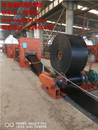 橡胶输送带销售,四川橡胶输送带销售总代理,隆源供