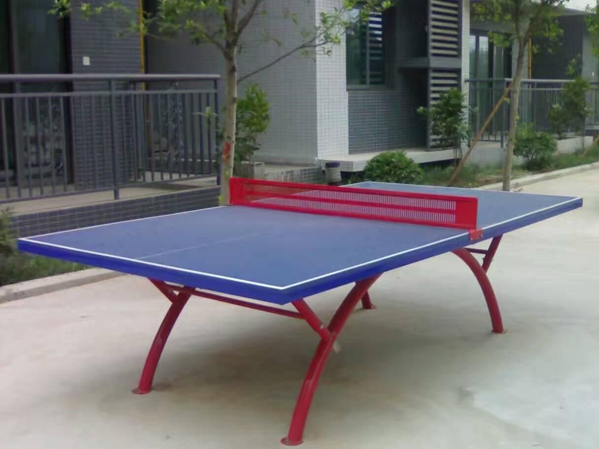 广西南宁厂家批发价格乒乓球SMC室外乒乓球台
