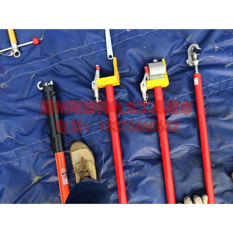 导线遮蔽用操作杆带电作业J型线夹安装工具绝缘线夹安装杆