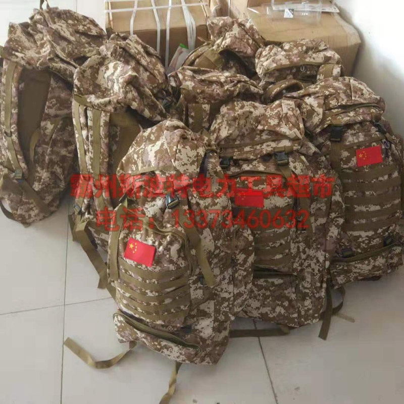 防汛工具包应急抢险救援包便携式防汛组合工具包19件套