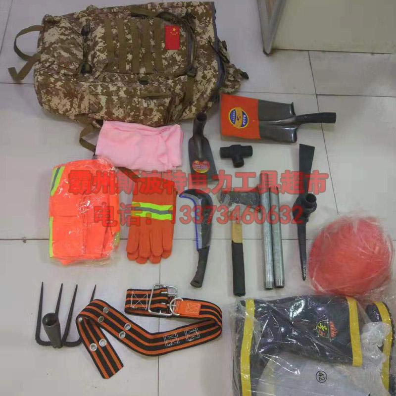 厂家供应抗洪救援多功能工具包便携抢险防汛工具包