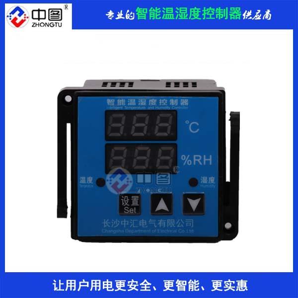 南山区DTCH-11B智能温湿度控制器