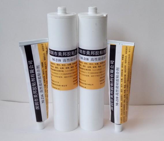 硅胶粘不锈钢用什么胶水?硅胶粘不锈钢胶水