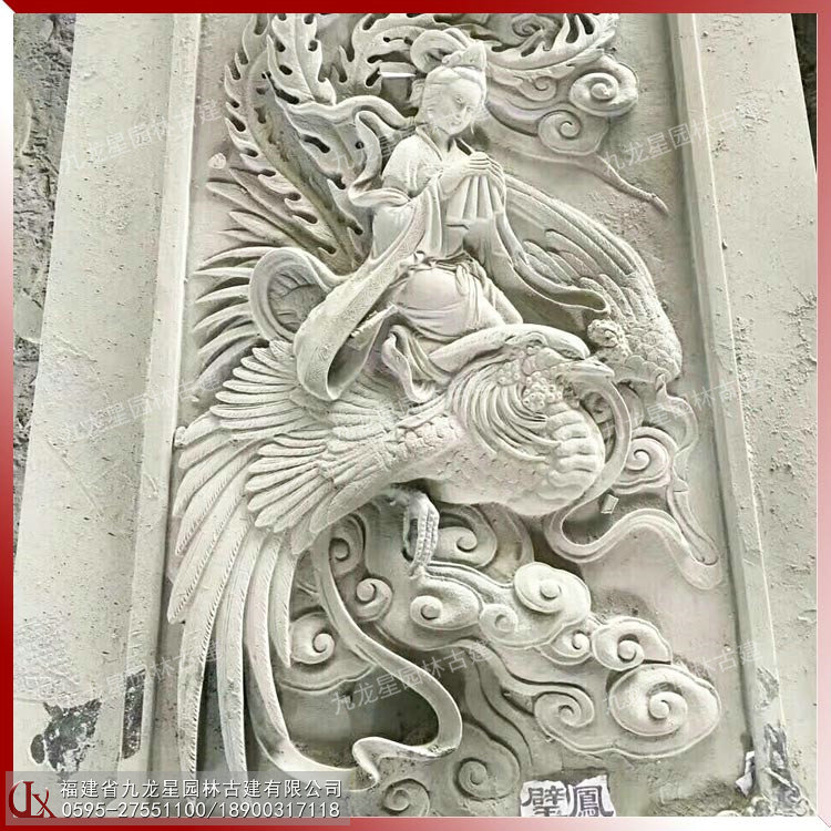 石雕凤凰浮雕 雕刻浮雕龙凤呈祥 园林古建文化墙图案