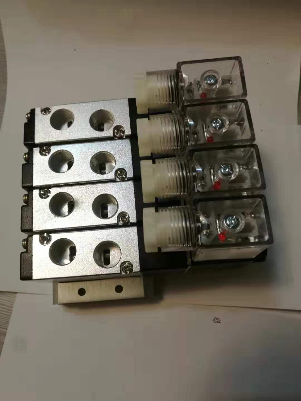 制氮机电磁阀吸干机电磁阀组4V210-08-4F阀岛