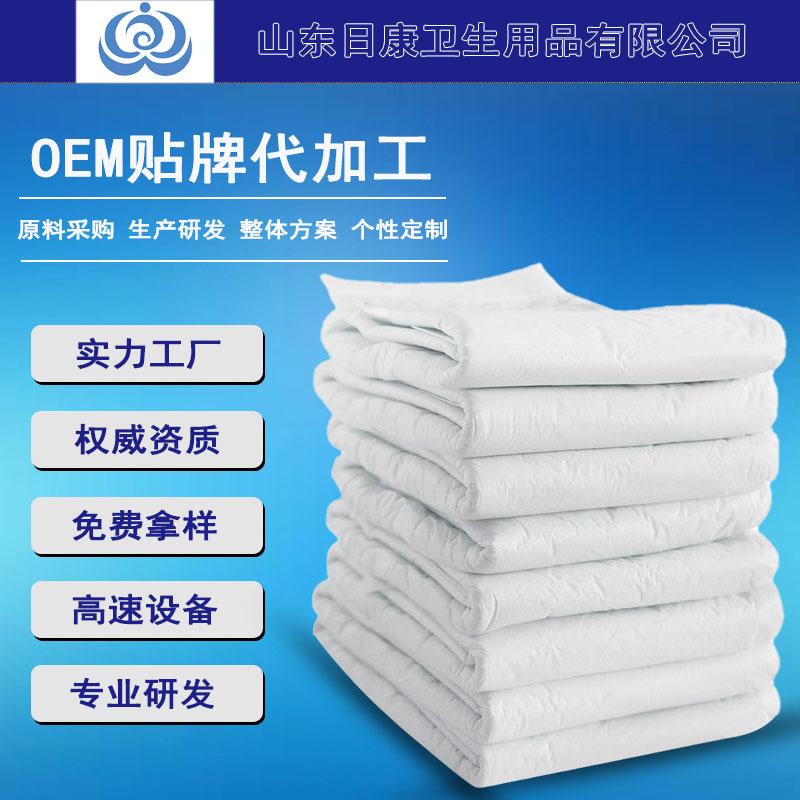 成人卫生用品OEM贴牌工厂应具备哪些条件