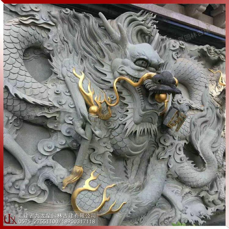 石雕九龙壁浮雕 园林景观石雕文化墙 手工雕刻