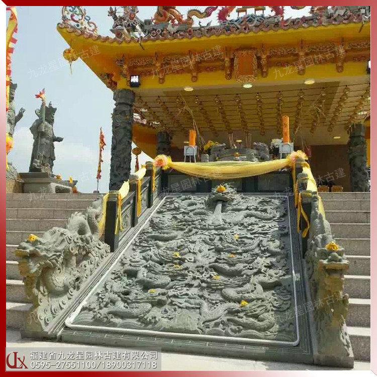 石雕御路 踏步石雕浮雕 寺庙台阶中间的龙浮雕