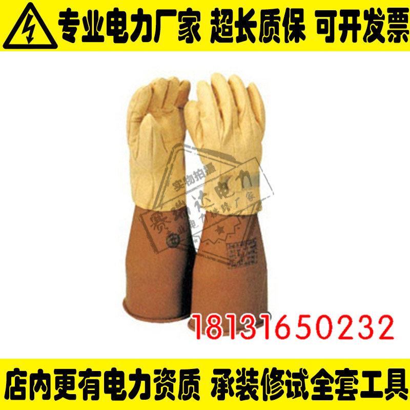 日本YS帶電作業羊皮保護手套YS103-12-02防護型絕緣手套