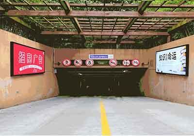 上海地下車庫入口廣告價格 小區地下車庫燈箱廣告投放