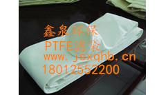 鑫泉ptfe滤袋是如何组成的?又该怎么安装它?
