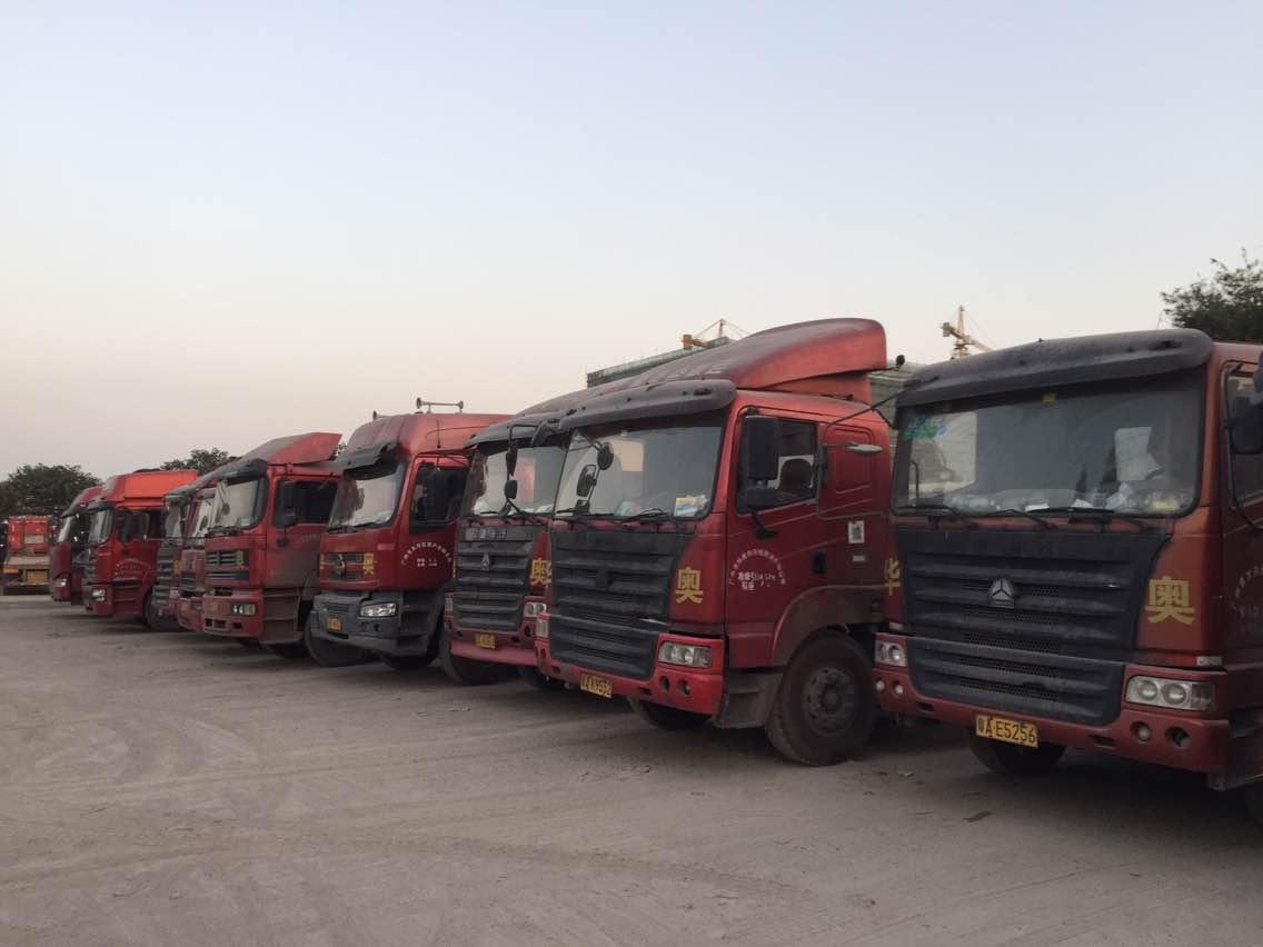 葫蘆島港專業拖車報關團隊廣州市華奧供應鏈管理有限公司