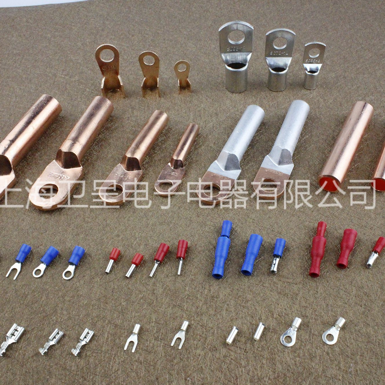 卫呈 GT10-GT400铜鼻子 黄铜材质 导电性能好