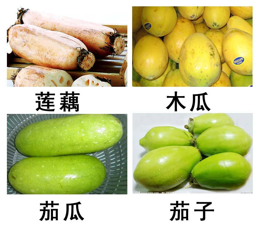 洛阳蒜黄批发洛阳新区干果大礼包嵩县坚果集装箱供应