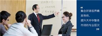 博爵学院是一家专业从事上海MTP培训、餐饮管理培训课程生产与销