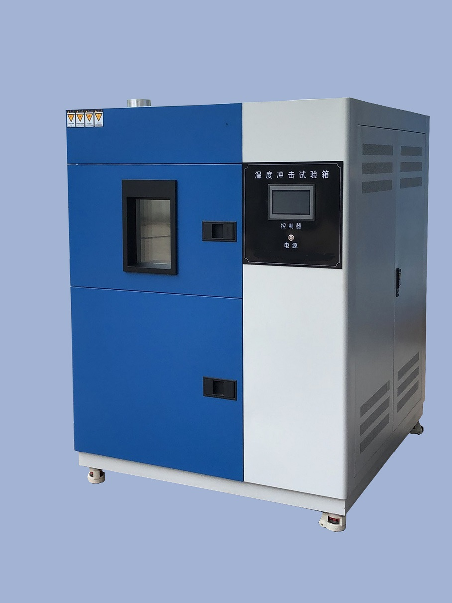 WDCJ-162小型两箱式冷热冲击试验箱