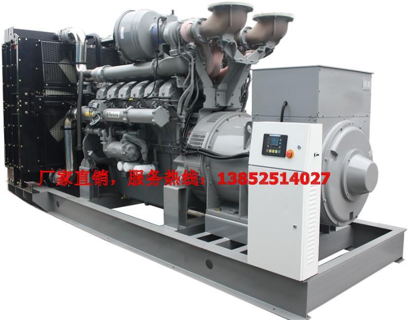 帕金斯柴油发电机组 发电机 国产发电机