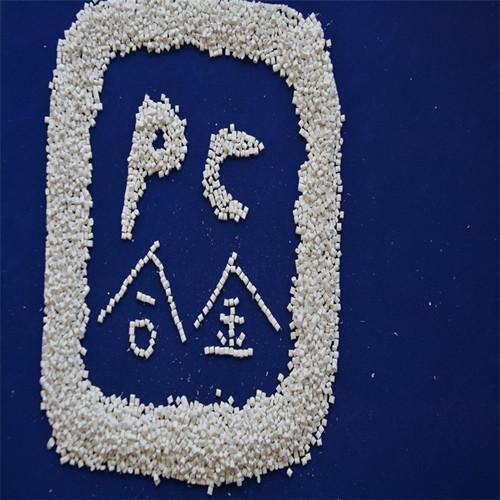 高耐磨工程塑料PC加纤黑色粒料 PC阻燃防火增强级耐高温改性粒料