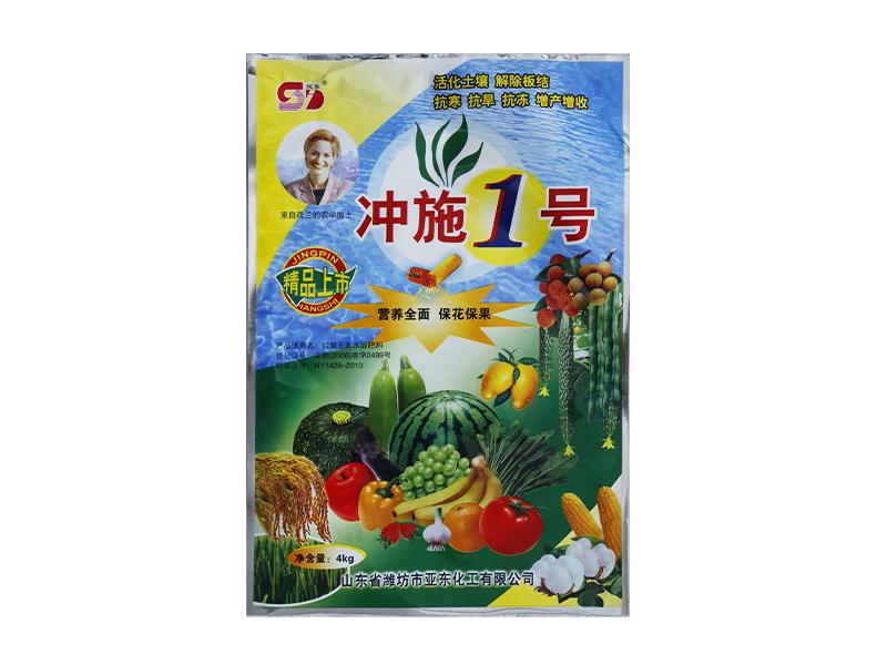 植物生长调节剂价格@植物生长调节剂厂家@植物生长调节剂报价