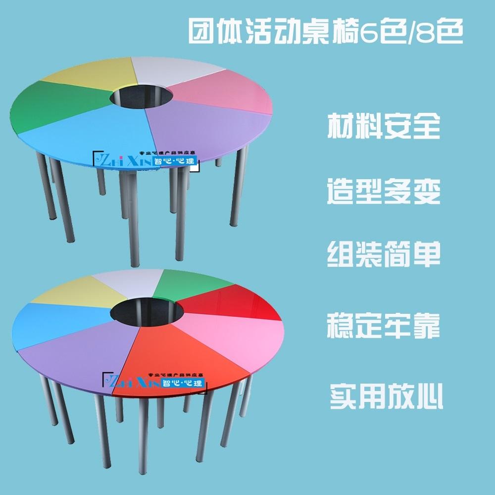 木质多色百变炫酷烤漆钢管支架团体活动座椅厂家打折定制促销