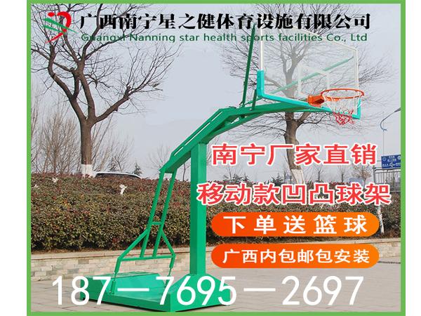 南宁卖移动篮球架多少钱一付